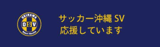 osv_banner