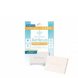 エアレボセラミックカード
